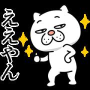 Annoying Cat Kansai Dialect Sticker for LINE & WhatsApp | ZIP: GIF & PNG