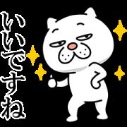 Annoying Cat Keigo Sticker for LINE & WhatsApp | ZIP: GIF & PNG