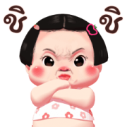 Apple Animated Sticker for LINE & WhatsApp | ZIP: GIF & PNG