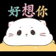 Baby Cat Pop Up 2 Sticker for LINE & WhatsApp | ZIP: GIF & PNG