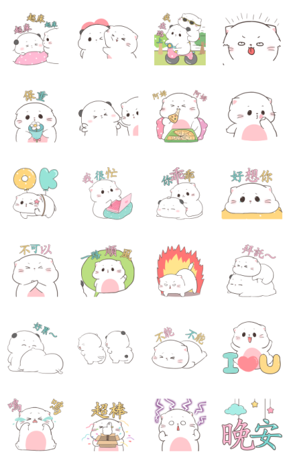 Baby Cat Pop Up 2 Line Sticker GIF & PNG Pack: Animated & Transparent No Background   WhatsApp Sticker