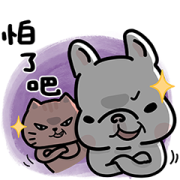 Brand Commerce × White Bubble Sticker for LINE & WhatsApp | ZIP: GIF & PNG