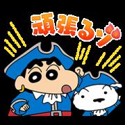 Bubble 2 × CRAYON SHINCHAN Sticker for LINE & WhatsApp | ZIP: GIF & PNG