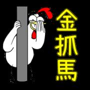 Chicken Bro Golden Drama Stickers Sticker for LINE & WhatsApp | ZIP: GIF & PNG