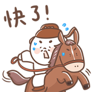 Chubby Ancient's Daily Life Sticker for LINE & WhatsApp | ZIP: GIF & PNG
