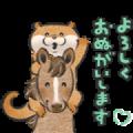 Cute lie otter × UMAJO