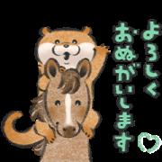 Cute lie otter×UMAJO Sticker for LINE & WhatsApp | ZIP: GIF & PNG