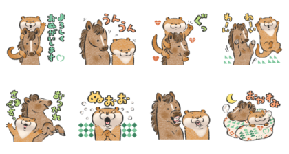 Cute lie otter×UMAJO Line Sticker GIF & PNG Pack: Animated & Transparent No Background | WhatsApp Sticker