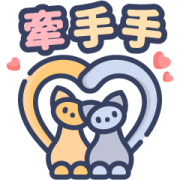 Cutie Repetition Words Music Stickers Sticker for LINE & WhatsApp | ZIP: GIF & PNG