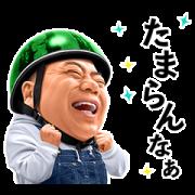 Degawa Charging 2 Sticker for LINE & WhatsApp | ZIP: GIF & PNG