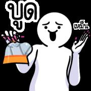Dueb Dueb Sound Stickers Vol. 13 Sticker for LINE & WhatsApp | ZIP: GIF & PNG