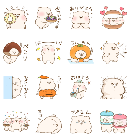 Friend is a bear×LINE Part Time Jobs Line Sticker GIF & PNG Pack: Animated & Transparent No Background | WhatsApp Sticker