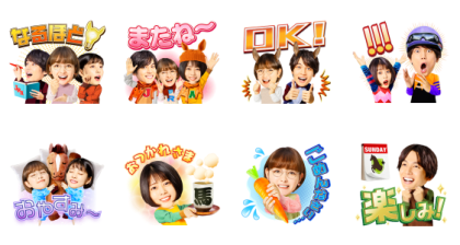 HOT HOLIDAYS! Stickers (24340) Line Sticker GIF & PNG Pack: Animated & Transparent No Background | WhatsApp Sticker