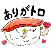 Home Delivery! I'm Susheep!4 Sticker for LINE & WhatsApp | ZIP: GIF & PNG