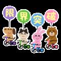 Irasutoya Festival 2