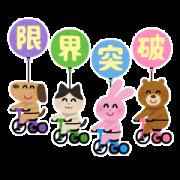 Irasutoya Festival 2 Sticker for LINE & WhatsApp   ZIP: GIF & PNG