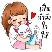 Isay, Stay with you.(EVT) Sticker for LINE & WhatsApp | ZIP: GIF & PNG