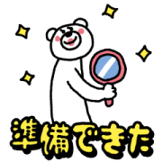 KETAKUMA × TCB Sticker for LINE & WhatsApp | ZIP: GIF & PNG