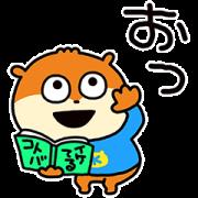 KONEZUMI×ahamo Sticker for LINE & WhatsApp | ZIP: GIF & PNG