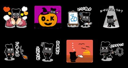 KUROKO stickers Line Sticker GIF & PNG Pack: Animated & Transparent No Background   WhatsApp Sticker