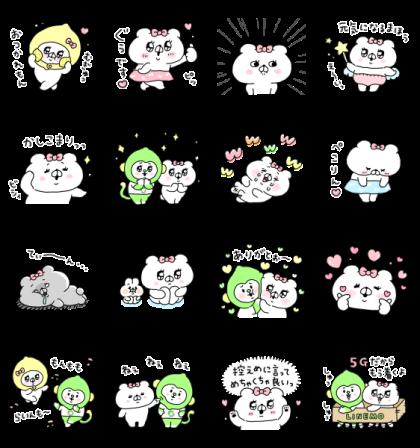 Kaiwani Kumawo Soemashou × LINEMO Line Sticker GIF & PNG Pack: Animated & Transparent No Background | WhatsApp Sticker