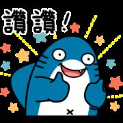 LINE SPOT × Shacha Sticker for LINE & WhatsApp | ZIP: GIF & PNG