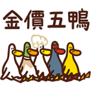 LINE Shopping×The Annoying Duck Sticker for LINE & WhatsApp | ZIP: GIF & PNG
