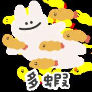 LINE Shopping Hot Topic × chichi Sticker for LINE & WhatsApp | ZIP: GIF & PNG