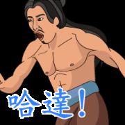 Let's KaraOK: Golden Drama Stickers Sticker for LINE & WhatsApp | ZIP: GIF & PNG