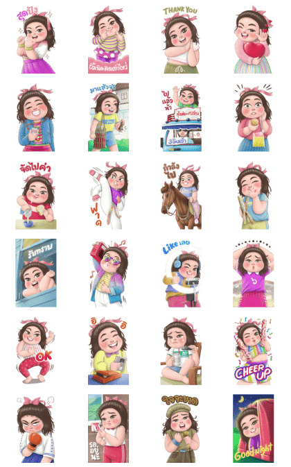 Lookgwaat Sound Stickers 2 Line Sticker GIF & PNG Pack: Animated & Transparent No Background   WhatsApp Sticker