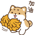 Most Useful Stickers: Shibasays