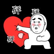 Mr. Dahan Golden Drama Stickers 4 Sticker for LINE & WhatsApp | ZIP: GIF & PNG