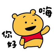 NishimuraYuji Draws Winnie the Pooh Sticker for LINE & WhatsApp | ZIP: GIF & PNG