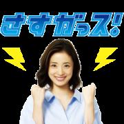 "OSAKA GAS ""Gasten"" Sticker for LINE & WhatsApp | ZIP: GIF & PNG"