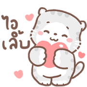 Oh! mild meow Animated 2 Sticker for LINE & WhatsApp | ZIP: GIF & PNG