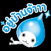 PICHONKUN CARE VERSION Sticker for LINE & WhatsApp   ZIP: GIF & PNG