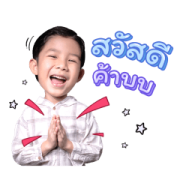 Parott Martin Sticker for LINE & WhatsApp | ZIP: GIF & PNG