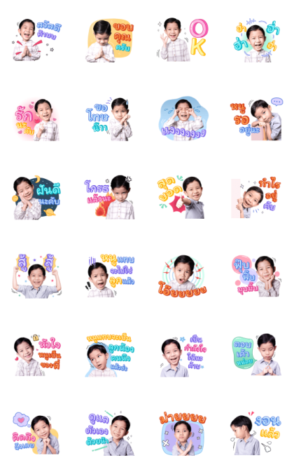 Parott Martin Line Sticker GIF & PNG Pack: Animated & Transparent No Background   WhatsApp Sticker