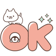 Penguin and Cat Days Big Letter Stickers Sticker for LINE & WhatsApp | ZIP: GIF & PNG