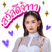 Quote from Bell Nipada Sticker for LINE & WhatsApp | ZIP: GIF & PNG
