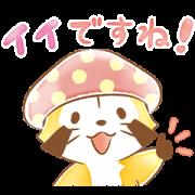Rascal Autumn Keigo Stickers Sticker for LINE & WhatsApp | ZIP: GIF & PNG