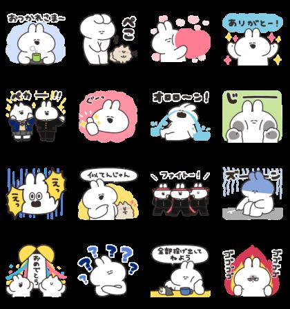 Sarcastic rabbit×LINE Avatar Line Sticker GIF & PNG Pack: Animated & Transparent No Background | WhatsApp Sticker