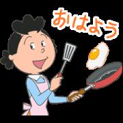 Sazae-san Anime Stickers Sticker for LINE & WhatsApp | ZIP: GIF & PNG