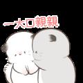 Simao and Bamao Golden Drama Stickers