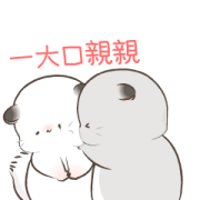 Simao and Bamao Golden Drama Stickers Sticker for LINE & WhatsApp | ZIP: GIF & PNG