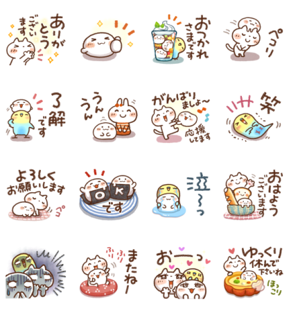 Sweet Healing Everyday Stickers (24171) Line Sticker GIF & PNG Pack: Animated & Transparent No Background   WhatsApp Sticker