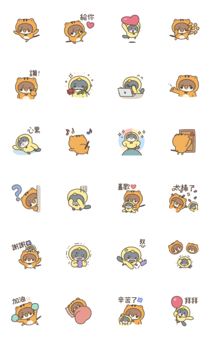 TWEETZ! Line Sticker GIF & PNG Pack: Animated & Transparent No Background | WhatsApp Sticker
