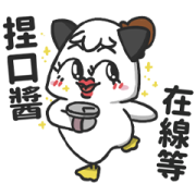 The Chick: Golden Drama Sticker for LINE & WhatsApp | ZIP: GIF & PNG