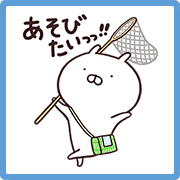 Usamaru's Summer Vacation Sticker for LINE & WhatsApp | ZIP: GIF & PNG