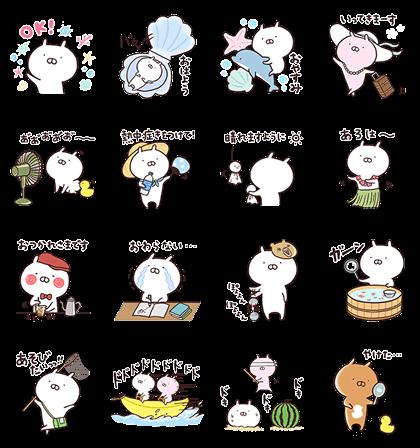 Usamaru's Summer Vacation Line Sticker GIF & PNG Pack: Animated & Transparent No Background | WhatsApp Sticker